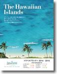 HawaiiTravelPlanner2014-2015