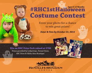 rhc-halloween2014-entry_01